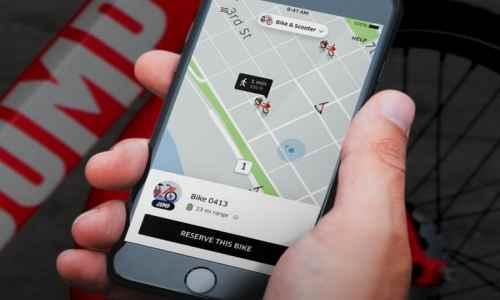 app jump e-bike